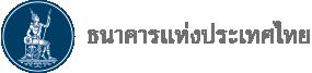 Logo_BOT_Th
